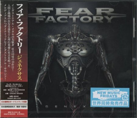 Альбом Fear Factory - Genexus [Japanese Edition] 2015 FLAC скачать торрент