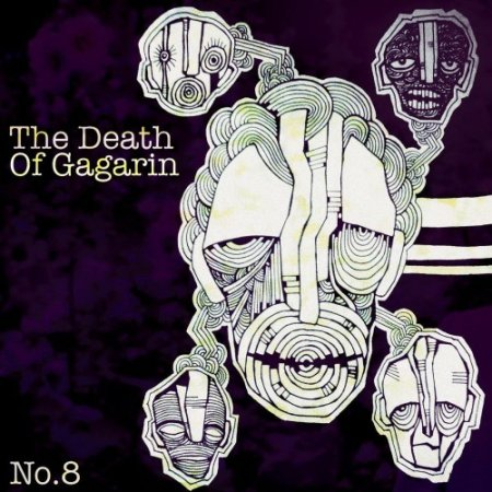 The Death Of Gagarin - No. 8