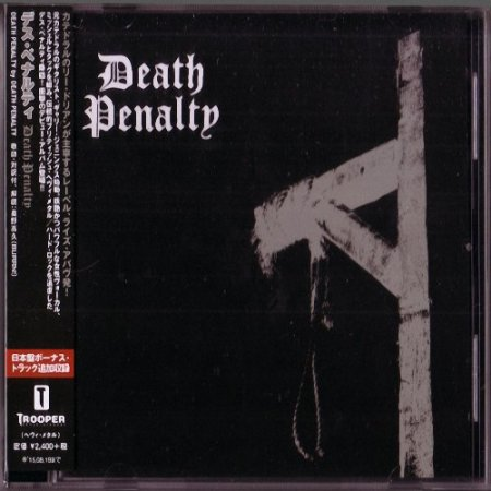 Альбом Death Penalty - Death Penalty (Japanese edition) 2015 MP3 скачать торрент