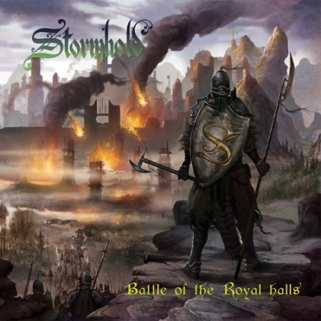 Stormhold - Battle Of The Royal Halls
