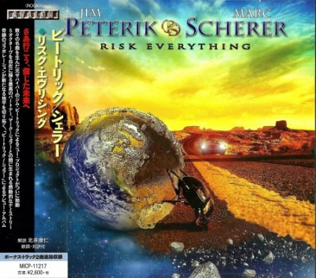 Альбом Jim Peterik & Marc Scherer - Risk Everything (Japanese Edition) 2015 MP3 скачать торрент