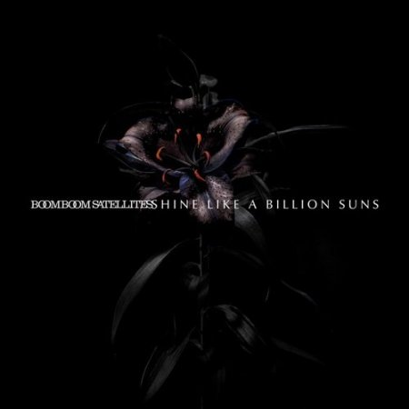 Альбом Boom Boom Satellites - Shine Like A Billion Suns 2015 MP3 скачать торрент