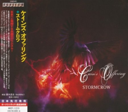 Альбом Cain's Offering - Stormcrow (Japanese Edition) 2015 MP3 скачать торрент