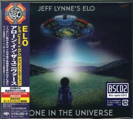 Jeff Lynne's ELO - Alone In The Universe (Japan Edition)