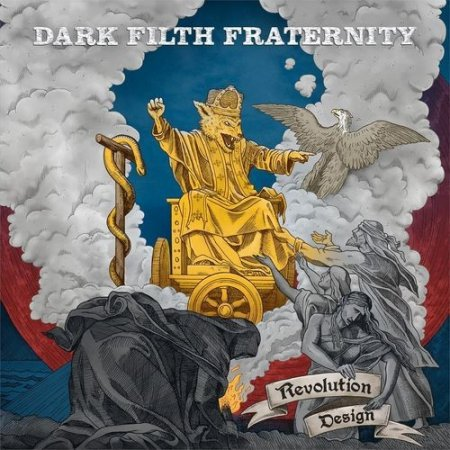 Альбом Dark Filth Fraternity - Revolution Design 2015 MP3 скачать торрент