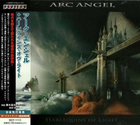 Альбом Arc Angel - Harlequins of Light (Japanese Edition) 2015 FLAC скачать торрент