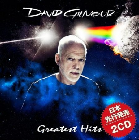 Сборник David Gilmour - Greatest Hits (Japanese 2-CD Edition) 2015 MP3 скачать торрент
