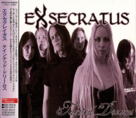 Exsecratus - Tainted Dreams (Japanese Edition)