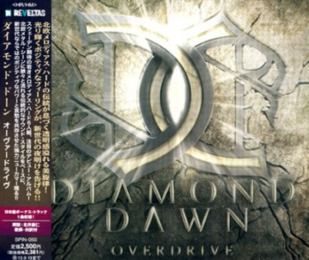 Альбом Diamond Dawn - Overdrive (Japanese Edition) 2015 FLAC скачать торрент