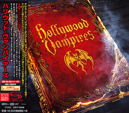 Альбом Hollywood Vampires - Hollywood Vampires [Japanese Edition] 2015 MP3 скачать торрент