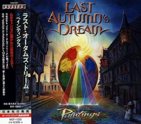 Альбом Last Autumn's Dream - Paintings (Japanese Edition) 2015 MP3 скачать торрент
