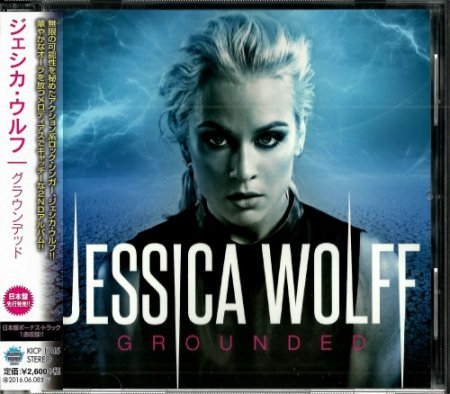 Альбом Jessica Wolff - Grounded (Japanese Edition) 2015 MP3 скачать торрент