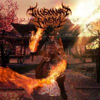 Альбом Illusionary Funeral - Tales Of Eastern Slaughterland 2015 MP3 скачать торрент