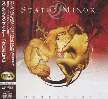 Альбом Status Minor - Ouroboros (Japanese Edition) 2012 MP3 скачать торрент