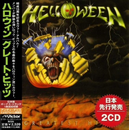 Helloween - Greatest Hits [Japan 2CD]