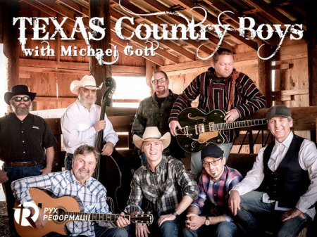 Альбом Texas Country Boys - Антология 2018 FLAC скачать торрент