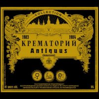 Альбом Крематорий - Antiquus 2018 MP3 скачать торрент